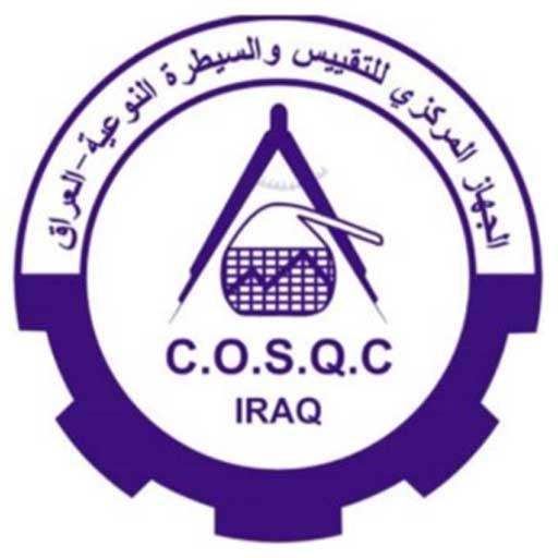CQSQC Iraq