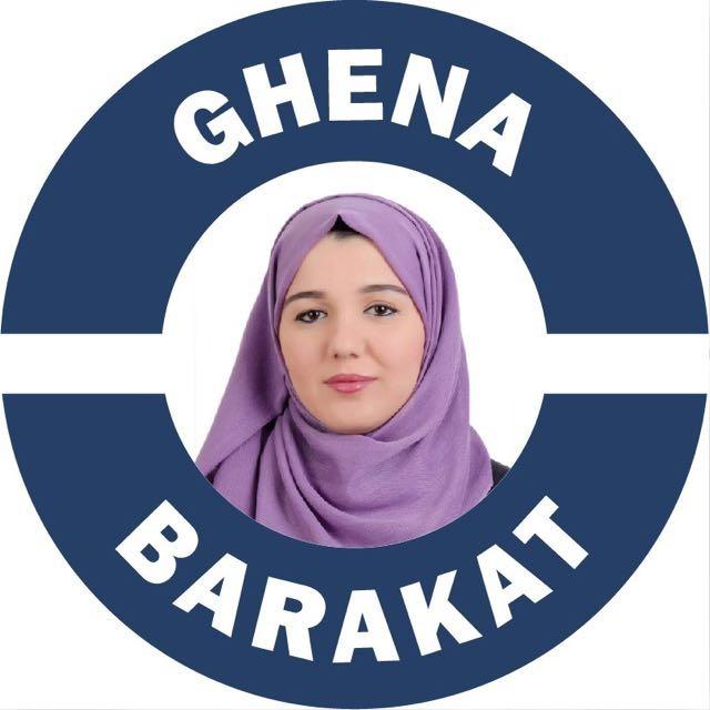 Ghena Barakat